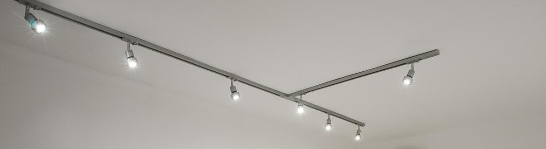 1 phasen hv stromschienen lte lichttechnik essen. Black Bedroom Furniture Sets. Home Design Ideas